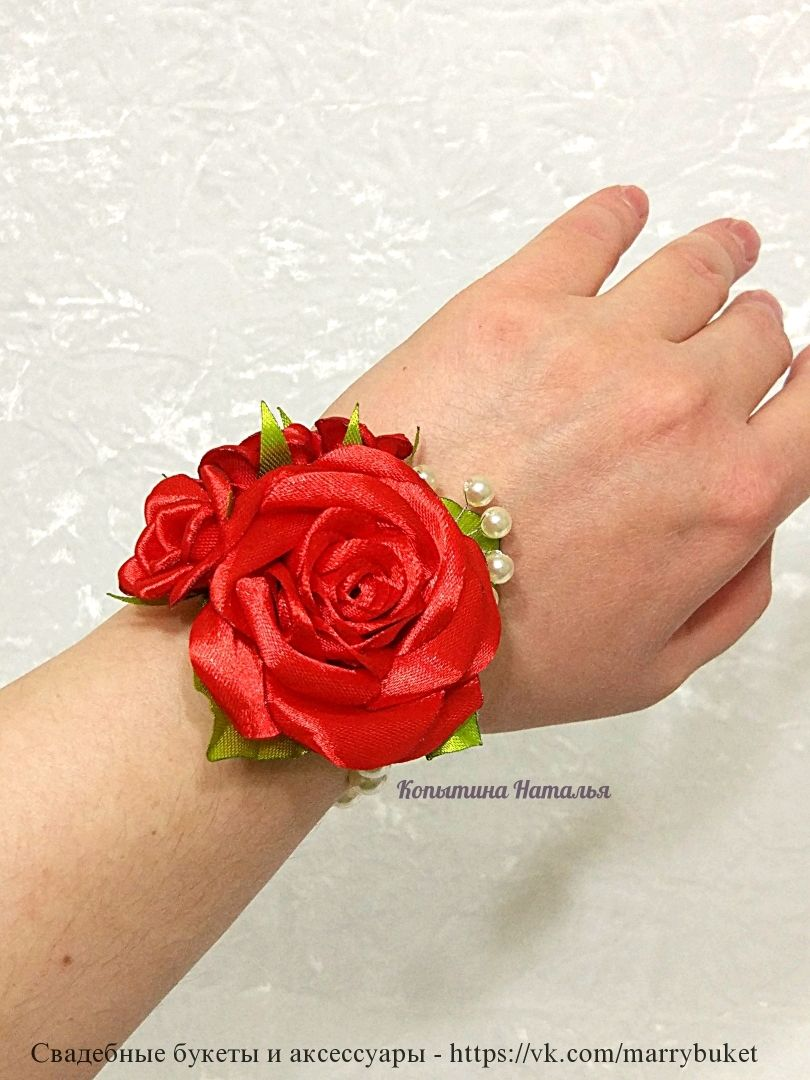 Decoration on the arm on the bracelet, Boutonnieres, St. Petersburg,  Фото №1