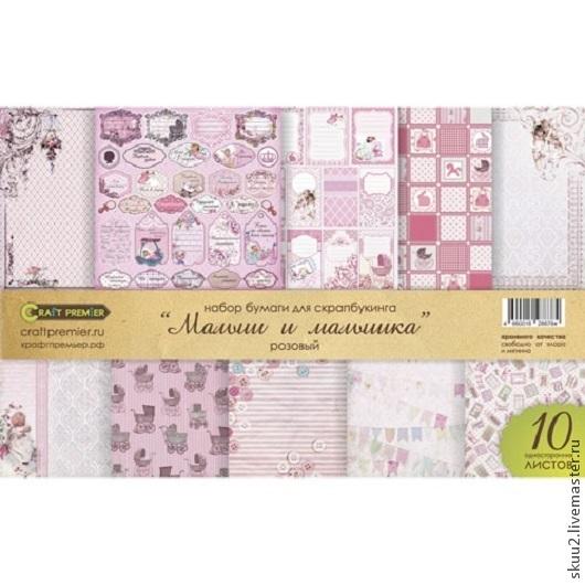 Открытки и скрапбукинг ручной работы. Ярмарка Мастеров - ручная работа. Купить Набор бумаги для скрапбукинга Малыш и малышка розовый. Handmade.