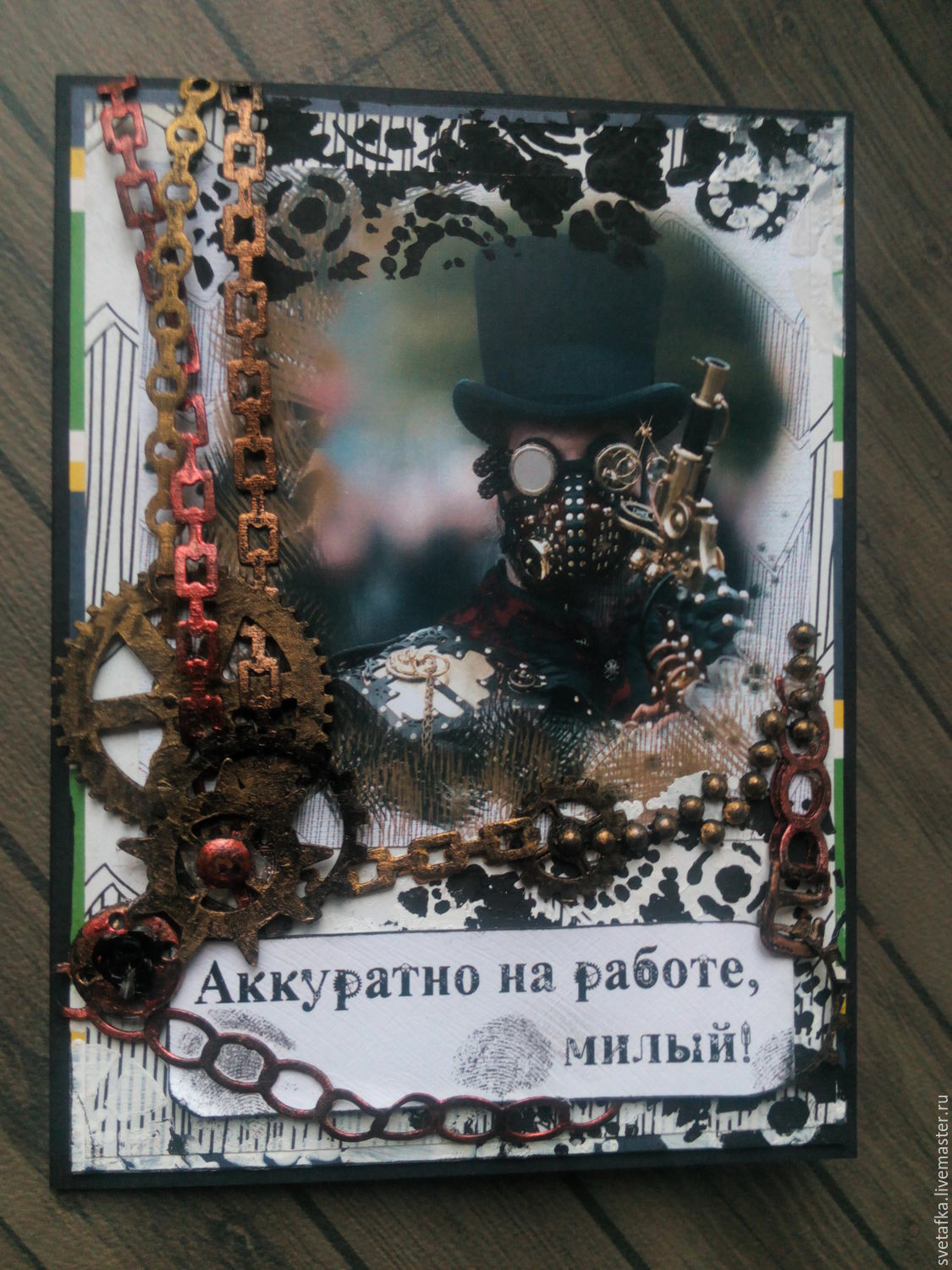 The Handmade Card Mens Steampunk Theme Shop Online On Livemaster