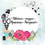 Kristina Ratushnaya (ratushnayashop) - Ярмарка Мастеров - ручная работа, handmade