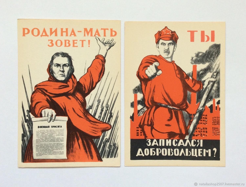 Винтаж: Агитационные плакаты открытки СССР  1956  год, Открытки винтажные, Москва,  Фото №1