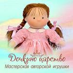 Валентина Я - Ярмарка Мастеров - ручная работа, handmade
