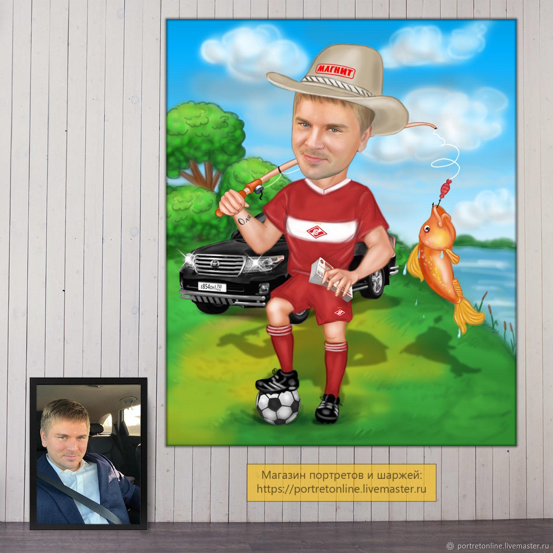 Gift to her husband, cartoon football player, fan, cartoon photo fisherman, Spartak, Name souvenirs, Moscow,  Фото №1