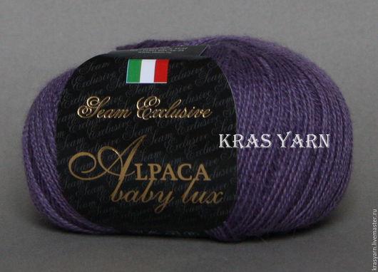 Вязание ручной работы. Ярмарка Мастеров - ручная работа. Купить Пряжа Alpaca baby lux Сеам. Цвет 17 Тёмно-лиловый. Handmade.