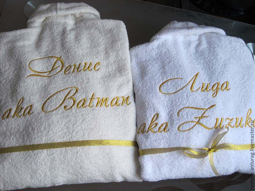 Халаты с вышивкой на свадьбу