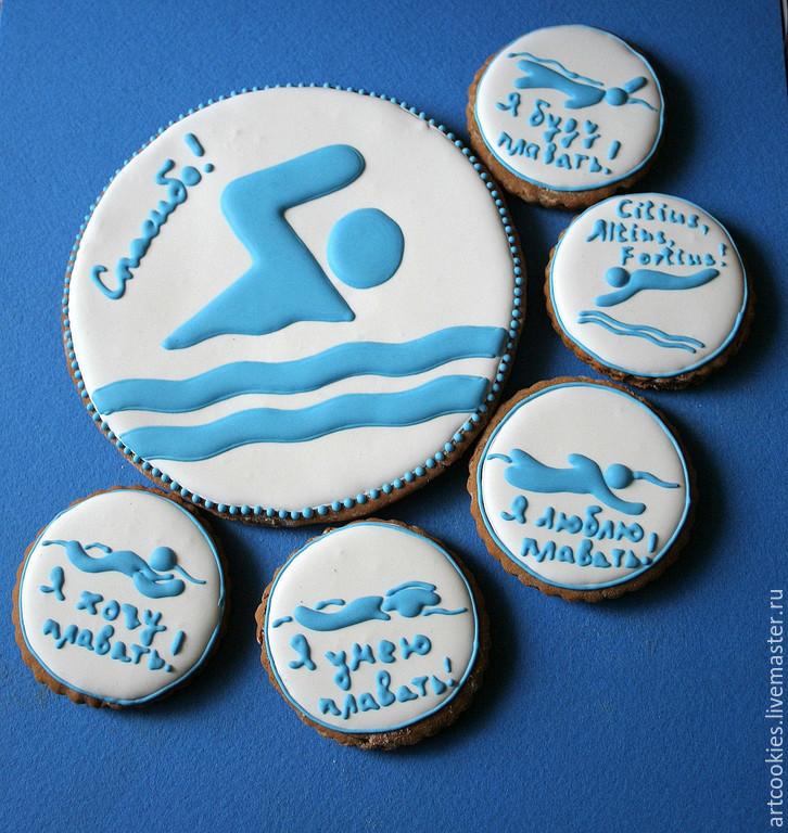 Тренеру по плаванию поздравление с днем рождения