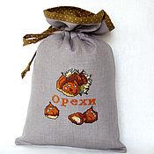 Для дома и интерьера ручной работы. Ярмарка Мастеров - ручная работа Мешочек для орешков, с вышивкой. Handmade.