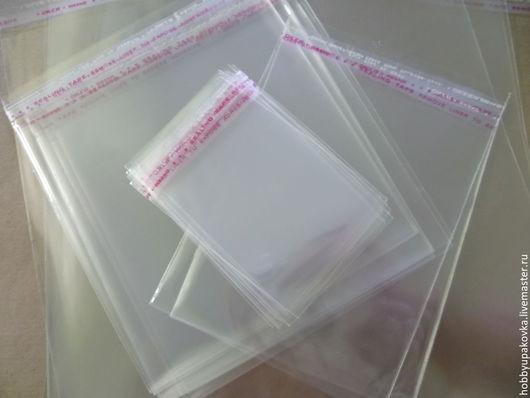 Упаковка ручной работы. Ярмарка Мастеров - ручная работа. Купить Пакет 12,5х12,5 см (50 штук) с клеевой полосой. Handmade.