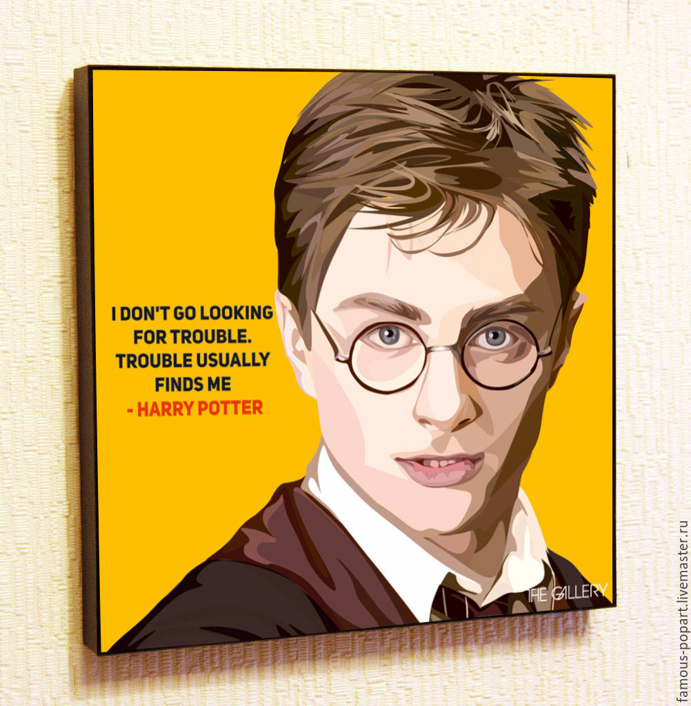 Picture Poster Pop Art Harry Potter, Pictures, Moscow,  Фото №1