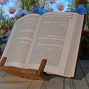 Для дома и интерьера ручной работы. Ярмарка Мастеров - ручная работа Подставка для книги. Handmade.