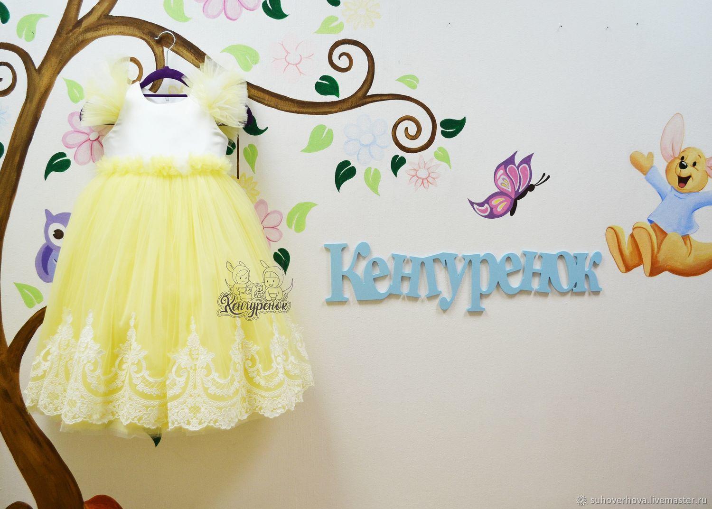 Пышное платье для маленькой принцессы!, Платья, Томск,  Фото №1