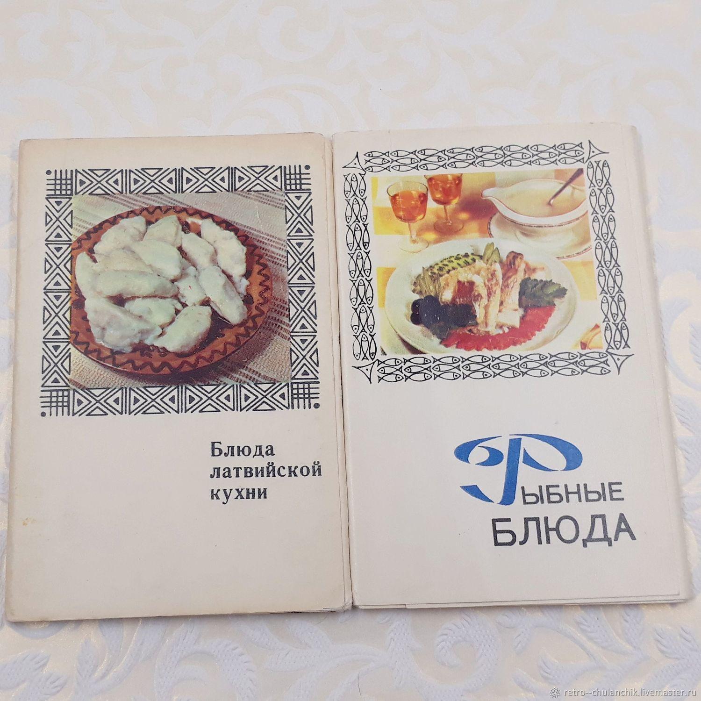 продажа ссср открытки блюда кухонь мира хоть бурба является