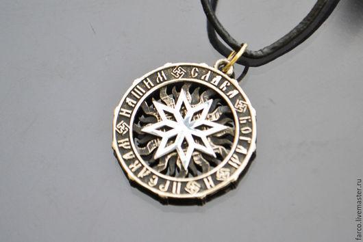 Серебряный алатырь на бронзовом солнечном круге. Варианты изготовления и цены в описании.