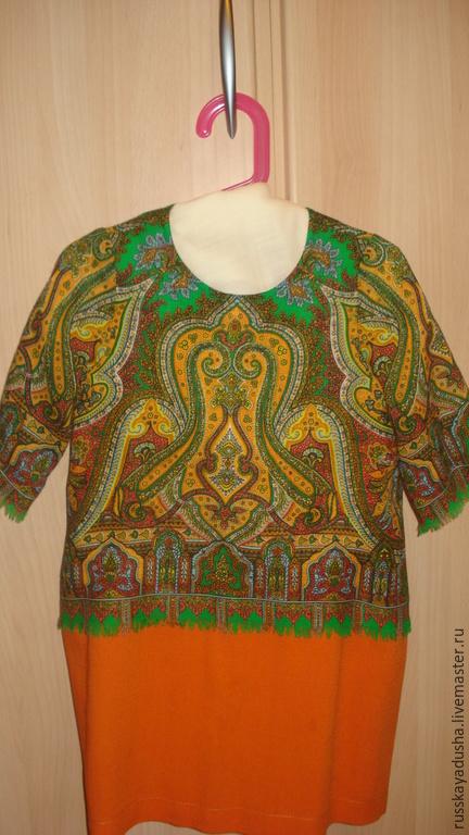 платье Жар-птица, Шафран зеленый