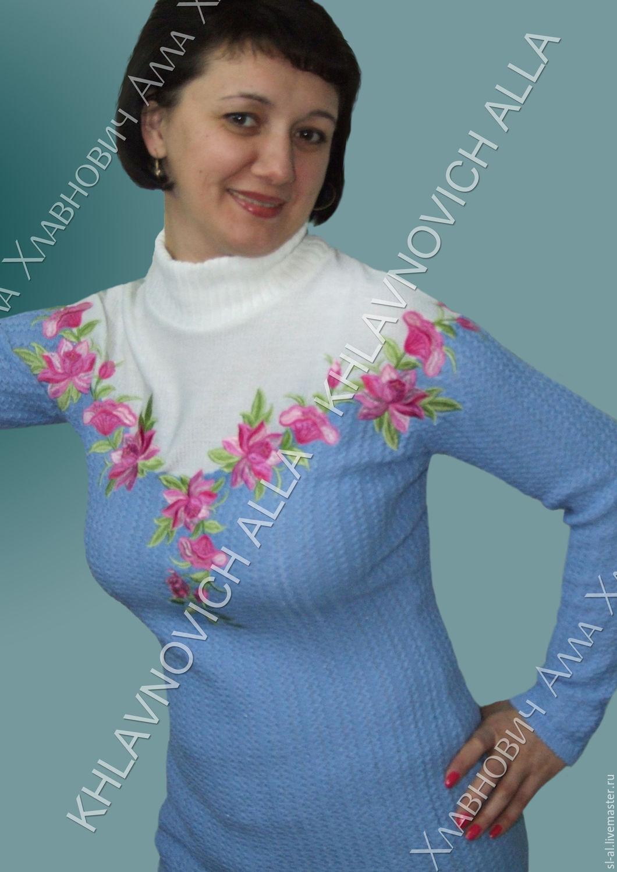 Женский свитер купить