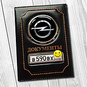 Сумки и аксессуары handmade. Livemaster - original item Cover - cardholders with a license plate and car logo. Handmade.