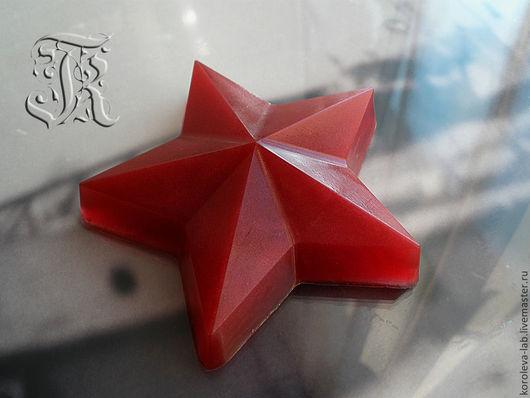 """Мыло ручной работы. Ярмарка Мастеров - ручная работа. Купить Сувенирное мыло ручной работы """"Красная звезда"""". Handmade."""