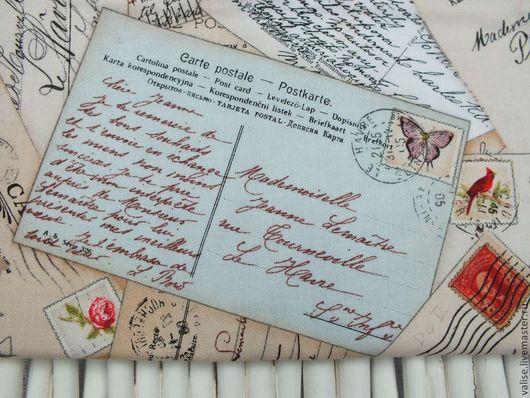 """Шитье ручной работы. Ярмарка Мастеров - ручная работа. Купить Ткань """"Весна в Париже"""". Handmade. Бежевый, ткань для рукоделия, хлопок"""