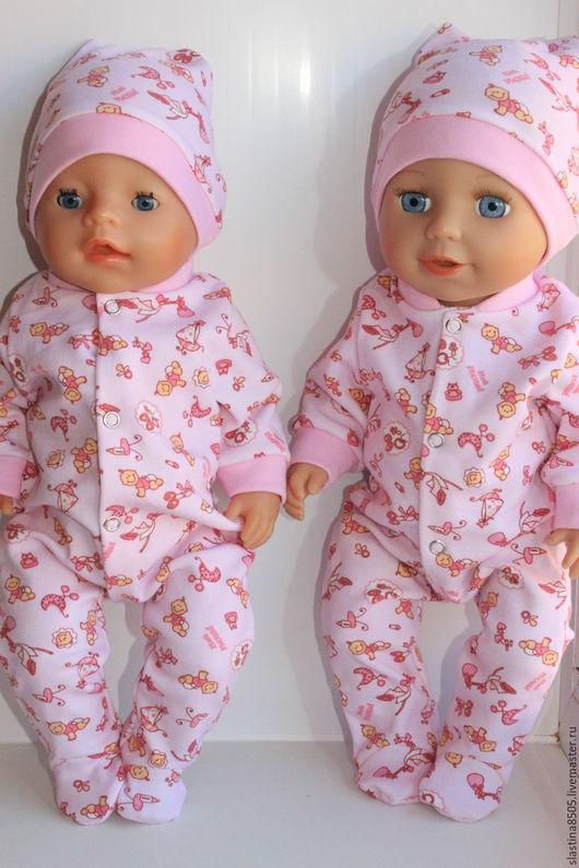 """Одежда для кукол ручной работы. Ярмарка Мастеров - ручная работа. Купить Комплект """"Малыш""""  для Бэби Борн. Handmade. Розовый, новорожденный"""