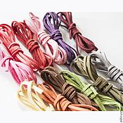 Материалы для творчества ручной работы. Ярмарка Мастеров - ручная работа Цветной замшевый шнур, 12 цветов. Handmade.