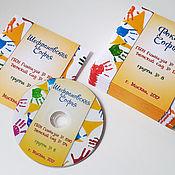 """Сувениры и подарки ручной работы. Ярмарка Мастеров - ручная работа Конверт для диска """"Классика"""". Handmade."""