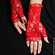 Варежки, митенки, перчатки ручной работы. Ярмарка Мастеров - ручная работа. Купить Короткие красные перчатки. Handmade. Цветочный