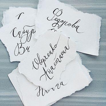 Свадебный салон ручной работы. Ярмарка Мастеров - ручная работа Рассадочные карточки каллиграфия. Handmade.