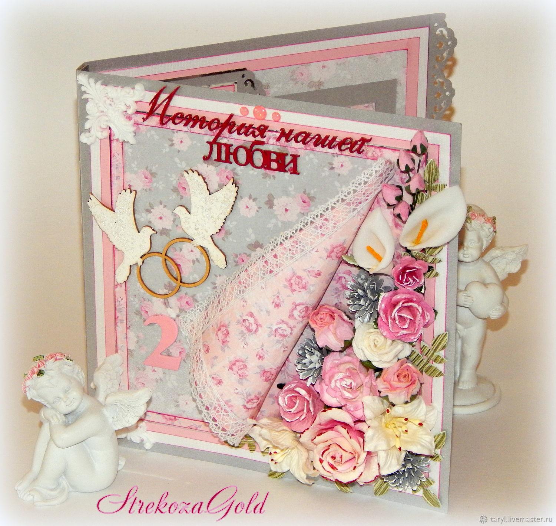 Свадьбой прикольные, заказ открыток поздравительных открыток