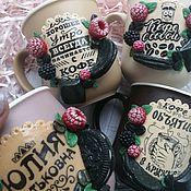 Именные сувениры ручной работы. Ярмарка Мастеров - ручная работа Кофейный декор. Handmade.