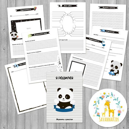 """Иллюстрации ручной работы. Ярмарка Мастеров - ручная работа. Купить Электронные странички для маминого дневника """"Я Родился!"""". Handmade. панда"""