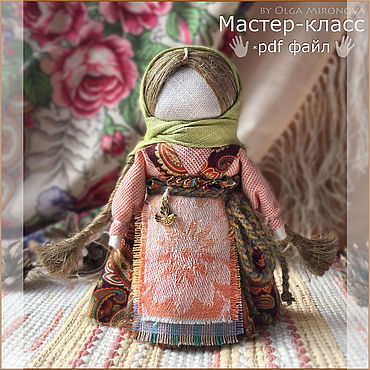 """Куклы и игрушки ручной работы. Ярмарка Мастеров - ручная работа Мастер-класс по созданию куклы """"Матушкино Благословение"""". Handmade."""