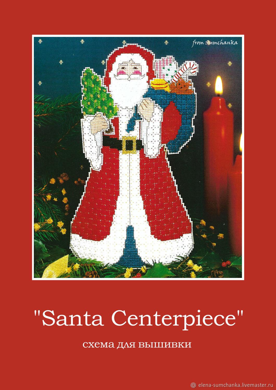 """Схема для вышивки: Фигурка Санты """"Santa Centerpiece"""", Схемы для вышивки, Курск,  Фото №1"""