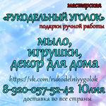 Artkapriz - Ярмарка Мастеров - ручная работа, handmade
