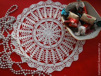 Текстиль, ковры ручной работы. Вязаная интерьерная салфетка
