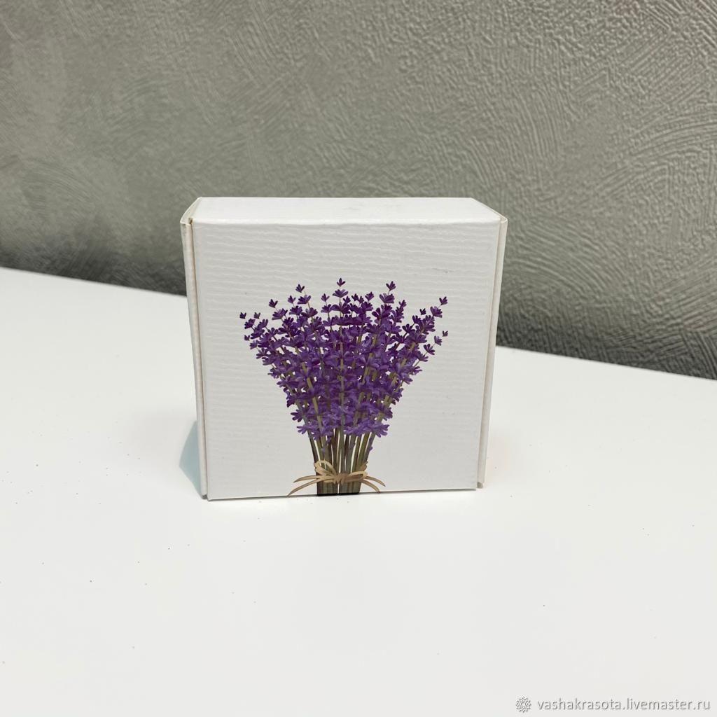Коробочка ЛАВАНДА, 7,5*7,5*3 (арт. 15.1.019.2), Упаковочная коробка, Красногорск,  Фото №1