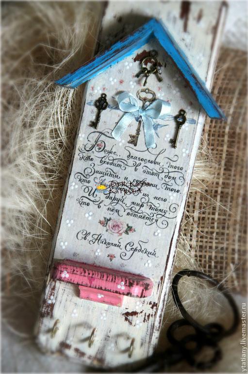 """Персональные подарки ручной работы. Ярмарка Мастеров - ручная работа. Купить Ключница """"Благословение дома"""". Handmade. Благословение, ключницы"""