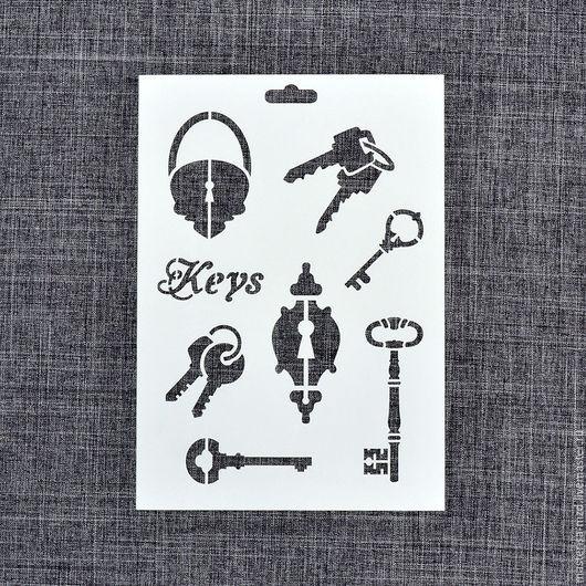 ТР-03-009. Трафарет `Keys`. Отличный трафарет для Вашей ключницы!