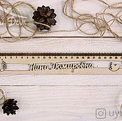 Канцелярские товары handmade. Livemaster - original item A wooden ruler with the name of the Music of my soul. Handmade.