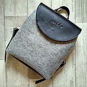 Сумки и аксессуары handmade. Livemaster - original item Backpack made of leather and felt Gray with black. Handmade.