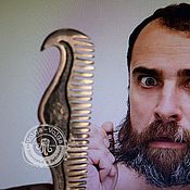 Аксессуары handmade. Livemaster - original item Comb for beard and moustache. Handmade.