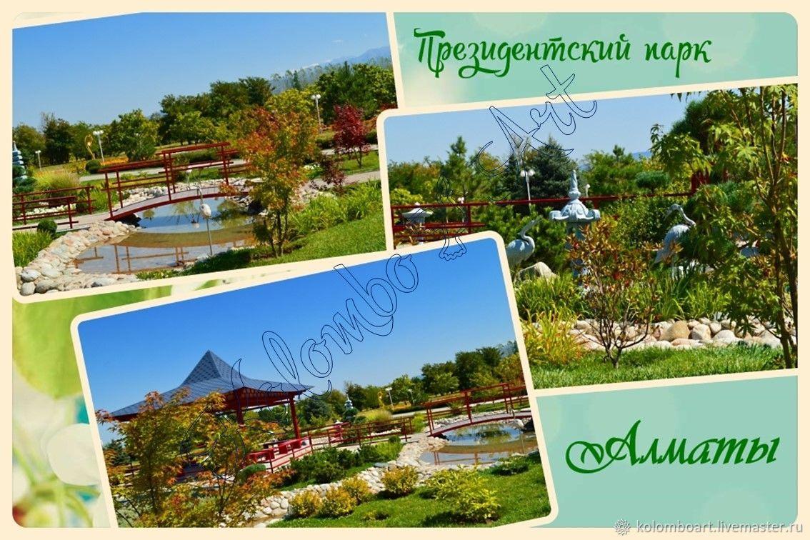 Фотоколлаж «Президентский парк». Цифровой файл. Работа для примера, Фото, Алматы, Фото №1