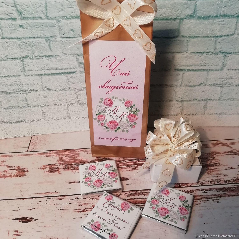 Подарки для гостей - Чай свадебный, арт 19-01, Подарки, Фрязино,  Фото №1
