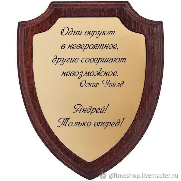 Плакетка голд, Атрибутика, Москва,  Фото №1