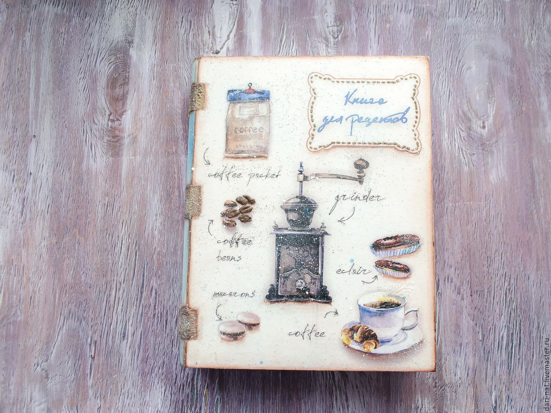 Cookbook for recipes Delicious flavored coffee, Recipe books, Tyumen,  Фото №1