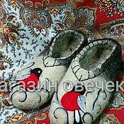 Обувь ручной работы. Ярмарка Мастеров - ручная работа Валяные тапочки Снегири. Handmade.