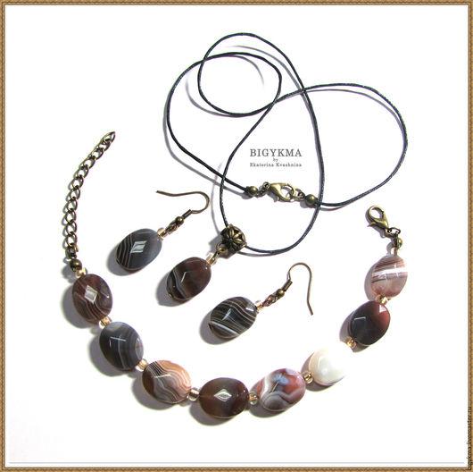 Комплект украшений из агата. Кулон, браслет и серьги из агата. Станет прекрасным дополнением к вашему стилю. Универсальная цветовая гамма!
