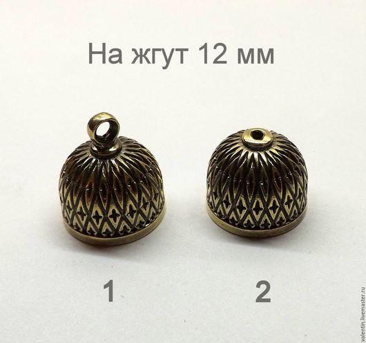 Для украшений ручной работы. Ярмарка Мастеров - ручная работа. Купить Концевик (колпачок) на жгут 12 мм, латунный. Handmade.