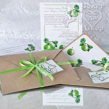 Свадебный салон ручной работы. Ярмарка Мастеров - ручная работа Приглашение на свадьбу с яблоками. Handmade.