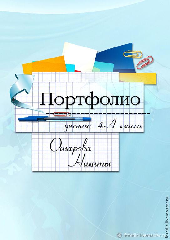 Портфолио - детский сад / школа, Фото, Черногорск,  Фото №1
