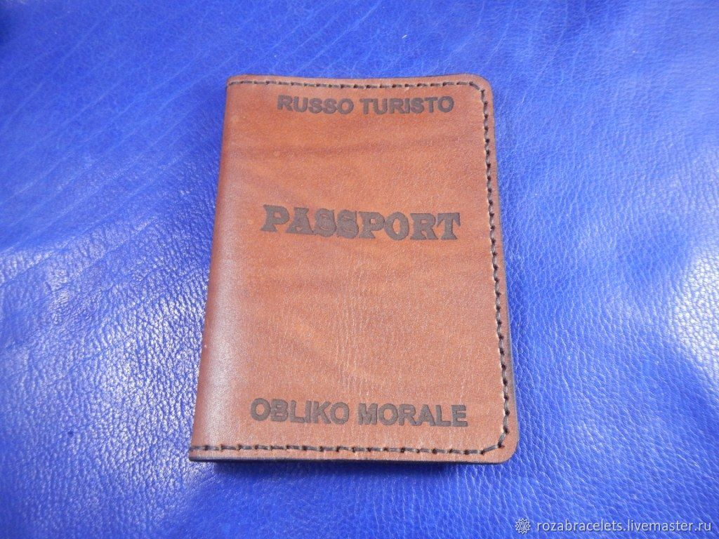Cover leather passport engraved Russo turisto, Cover, Ulyanovsk,  Фото №1